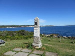 S.S. Atlantic Memorial